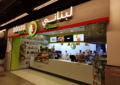 Lebnani Snack Restaurant