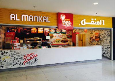 Al Mankal Restaurant